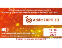 ADDIT EXPO 3D - 2021