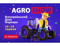 AGROSHOW UKRAINE 2021