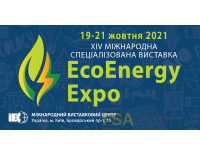 EcoEnergy Expo