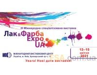 ЛАК&КРАСКА EXPO UA-2021