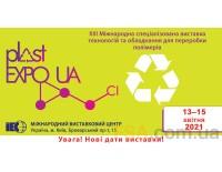 PLAST EXPO UA - 2021