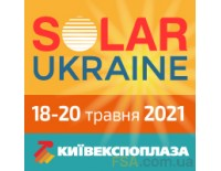 Solar UKRAINE 2021