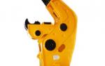 Гидроножницы FINE 90P без вращения для экскаваторов