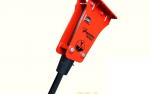 Гидромолот Impulse 100 L